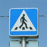 Пешеходный переход. Фото Виталия Фактулина.