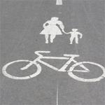 Велосипедная дорожка. Фото Виталия Фактулина.