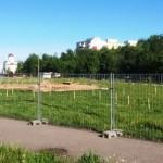 Katleri mänguväljak Foto: Lasnamäe linnaosavalitsus