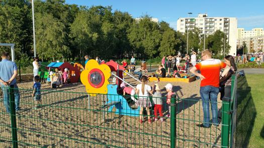 Игровая площадка для всей семьи по адресу Паасику 3. Фото Виталия Фактулина width=