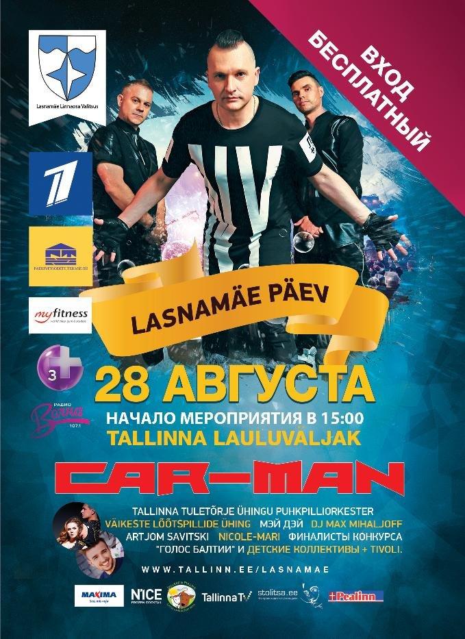 lasnamae-paev-2016