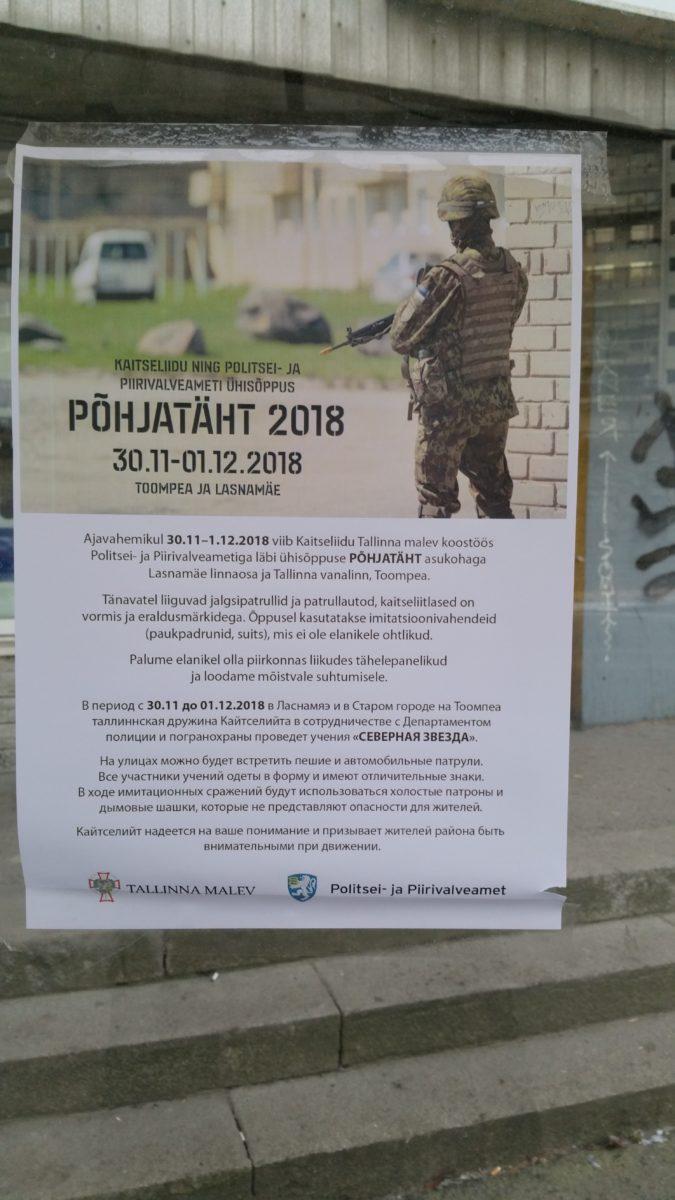 Информационный плакат Кайтселийта на ласнамяэской автобусной остановке. Фото Виталия Фактулина.
