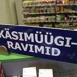 Дежурная, или «ночная», аптека находится в Ласнамяэ по адресу: Vikerlase 19, Tallinn.