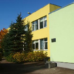 Таллинский детский сад «Kivila». Фото: kivilaps.ee .