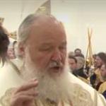 Патриарх Кирилл освятил храм в Ласнамяэ.