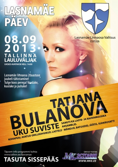 bulanova-poster