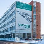 """Бывшее здание завода """"Двигатель"""" на Суур-Сыямяэ снесут. Фото: Tehnolpolis Ülemiste."""