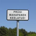 Prügi mahapanek keelatud! - Свалка мусора запрещена!Фото Виталия Фактулина.