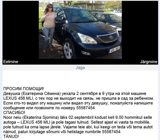 jekaterina-771x674