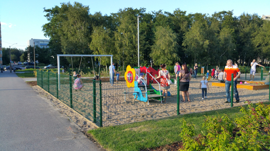 Игровая площадка для всей семьи по адресу Паасику 3. Фото Виталия Фактулина.